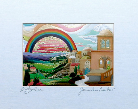 Rainbow over Israel signed print