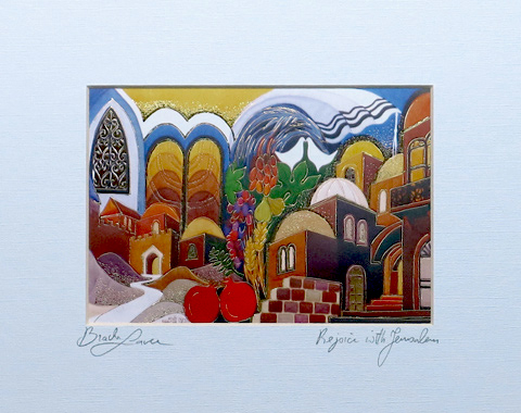 Rejoice with Jerusalem signed print