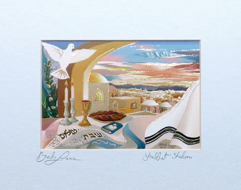 Shabbat Shalom signed print