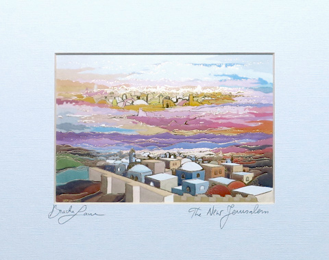 The new Jerusalem signed print
