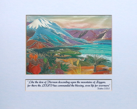 Chermon and Kinneret signed print
