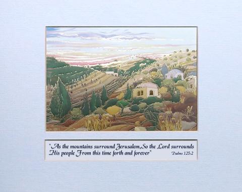 Jerusalem mountains signed print