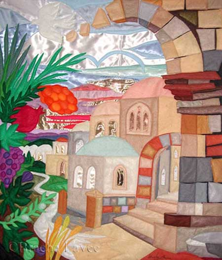 Arches of Jerusalem original tapestry