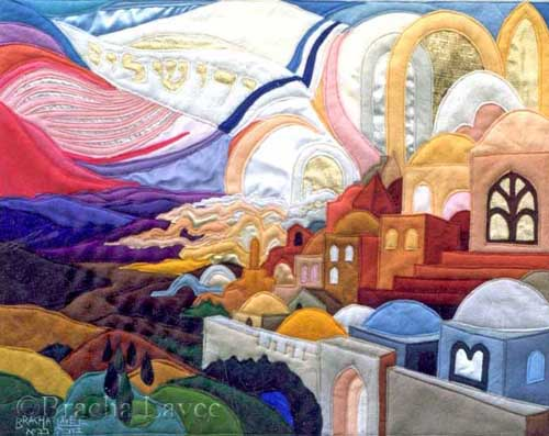 Dreaming Jerusalem original tapestry