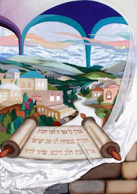 Gate to Torah original tapestry