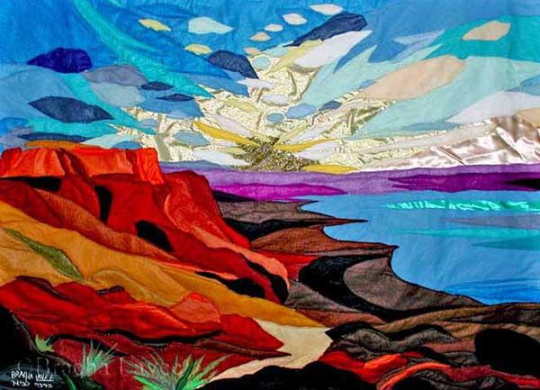 Masada original tapestry