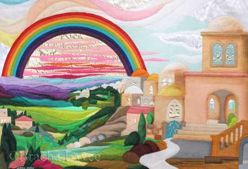 Rainbow over Israel original tapestry
