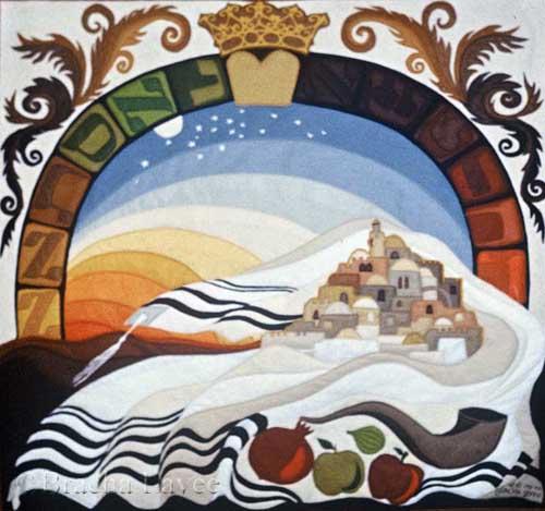 Rosh hashana original tapestry