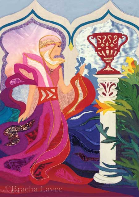Sara original tapestry