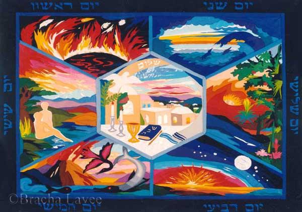 Six days of creation Bracha Lavee art gallery