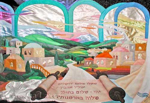 Touch of Torah original tapestry