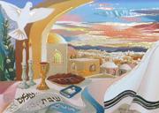 Shabbat Shalom design
