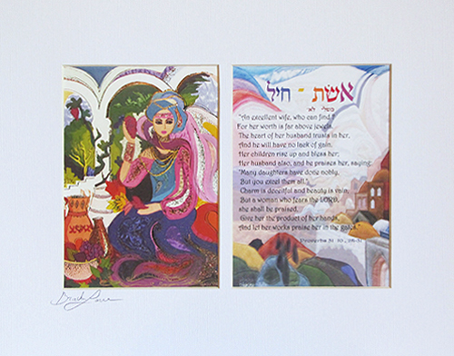Eshet Chayil special signed print