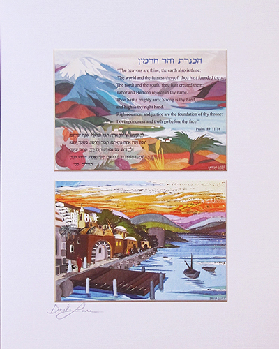 Hermon and sea of Galilee special signed print