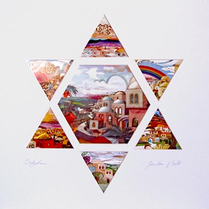 Jerusalem star special signed print
