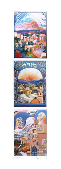 Jerusalem vertical special signed print